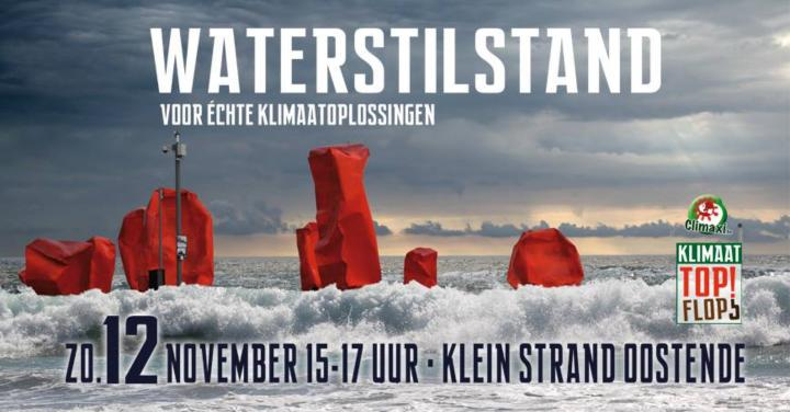 waterstilstand